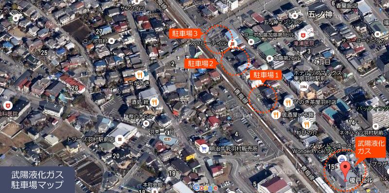 武陽駐車場マップ