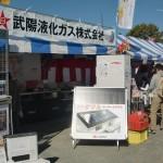 羽村市産業祭 弊社ブースです