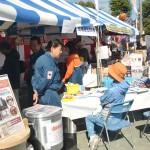 羽村市産業祭 ご不明なことがあれば詳しくご説明いたします