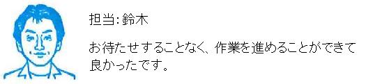 29.9.1取278k アンケートはがき