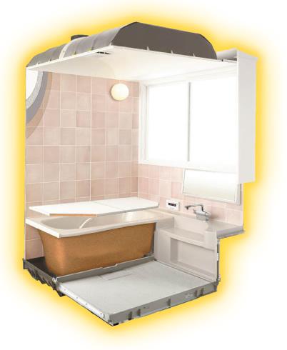 bathroom_kinou8