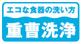 logo_juso