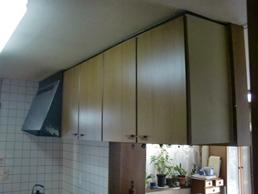吊戸棚 レンジフード システムキッチン