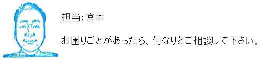 コメント12