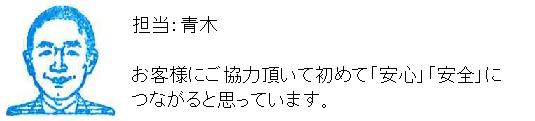 コメント2