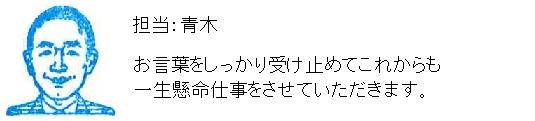 コメント3