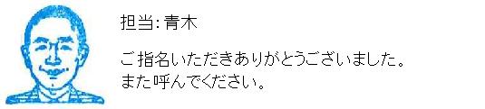 コメント4