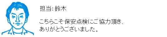 コメント5