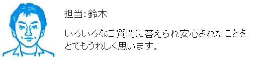 コメント6