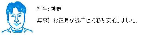 コメント8