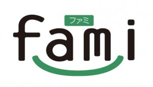 ファミ fami