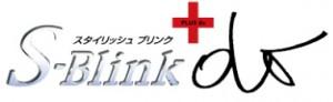 S-BLINK+do logo