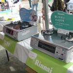 羽村市産業祭 最新のテーブルコンロのご紹介