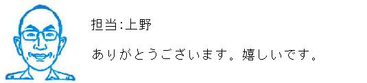 19.11.1開p03k アンケートはがき