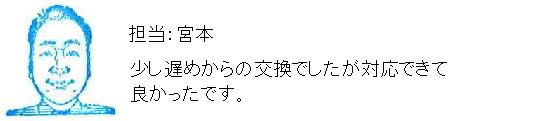 19.11.16納k485k アンケートはがき