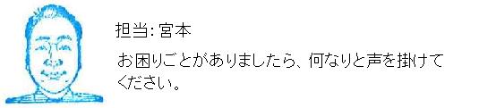 19.11.6取付h485k アンケートはがき