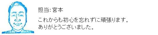 19.12.1開h485k アンケートはがき