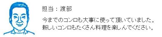 19.12.13納s258k アンケートはがき