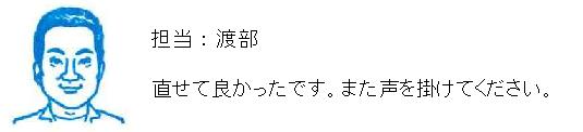 19.12.19修m258k アンケートはがき