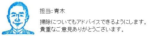 19.12.9納i245k アンケートはがき
