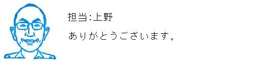 19.3.5開p03k アンケートはがき