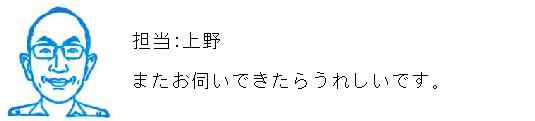 19.6.7その他p03k アンケートはがき