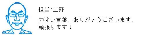 19.7.4開p03k アンケートはがき