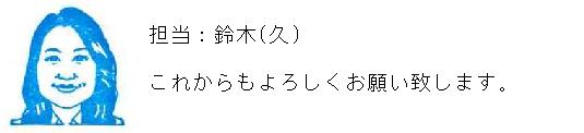19.7.9開p51k アンケートはがき
