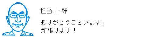 19.8.21開p03k アンケートはがき