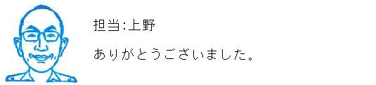 19.8.23開p03k アンケートはがき
