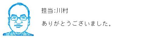 19.9.13修418k アンケートはがき