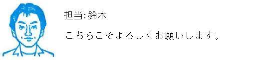 19.9.14納278k アンケートはがき