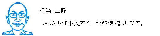 20.1.8巡yP03k アンケートはがき