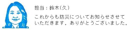 31.2.13その他p51k