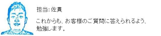 コメント11