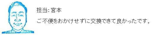 コメント13