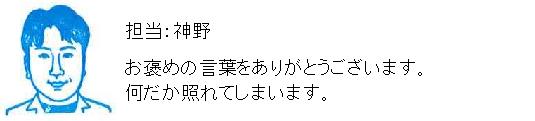 コメント7