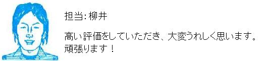 コメント9