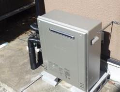 ふろ給湯器 エコジョーズ 高効率ガス暖房付ふろ給湯器