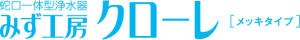 clore_logo クローレ ロゴ