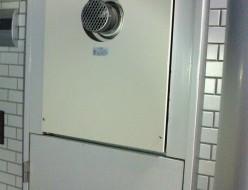 ふろ給湯器