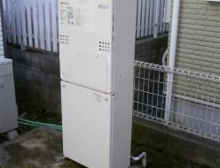 温水暖房付ふろ給湯器 エコジョーズ