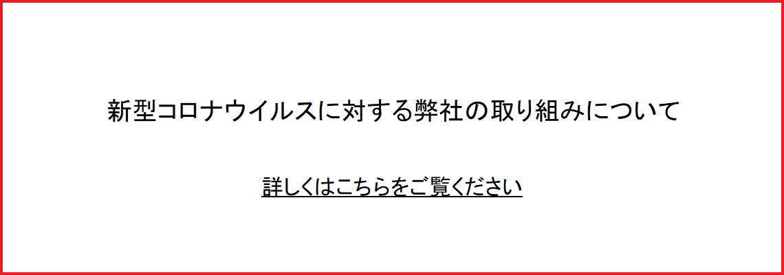 武陽液化ガス株式会社 | プロパンガス(LPガス)のことなら武陽液化 ...